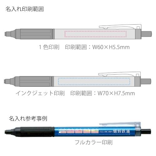 Tombow モノグラフライト0.5(名入れ専用)の商品画像3枚目