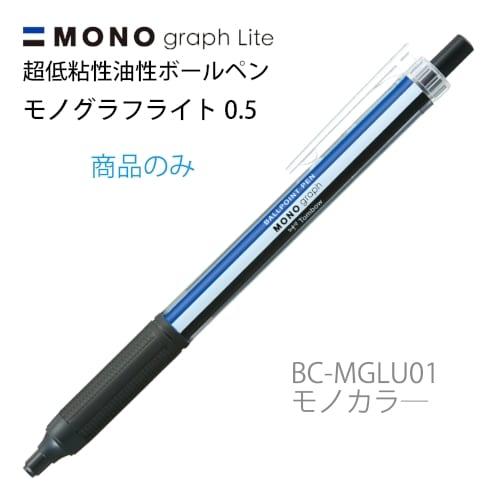 Tombow モノグラフライト0.5(名入れ専用)の商品画像4枚目