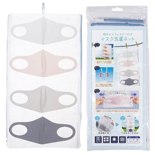 両サイドファスナー付マスク洗濯ネットの商品画像2枚目