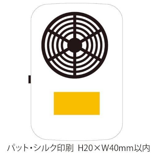 ハンズフリーファン 【ミニ扇風機】の商品画像3枚目