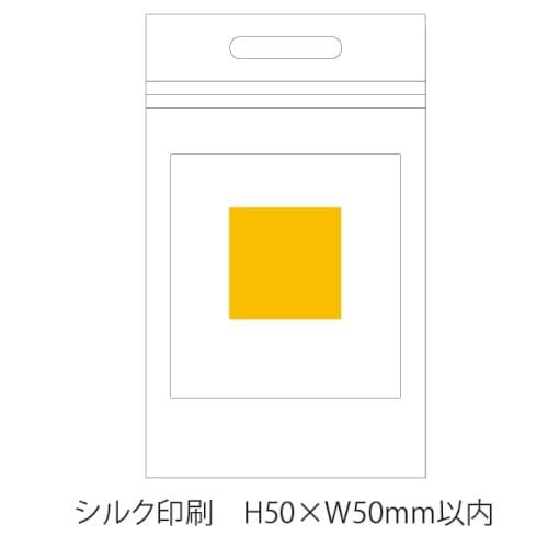 カラークールタオル(ジッパーケース入)の商品画像3枚目