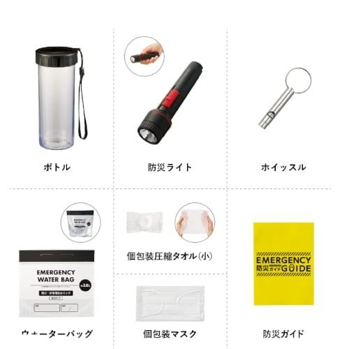 防災緊急7点セット ボトルタイプ:ブラックの商品画像2枚目