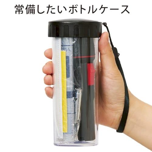 防災緊急7点セット ボトルタイプ:ブラックの商品画像4枚目