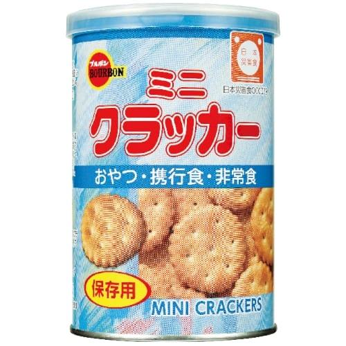 ブルボン缶入シリーズ ミニクラッカー【備蓄用・缶入】の商品画像2枚目