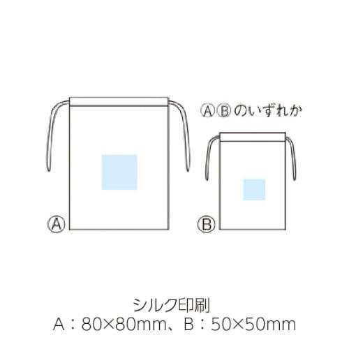 抗菌巾着2枚セット【エチケット・感染症対策】の商品画像3枚目