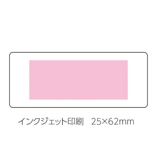 多目的COBライト【セミオーダー・フルカラー印刷】の商品画像3枚目