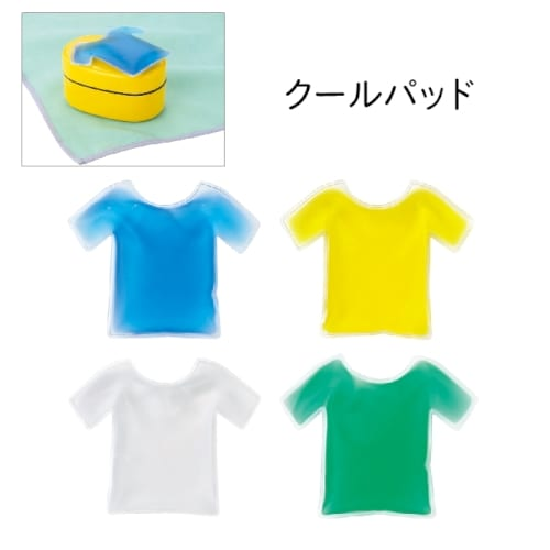 クールパッド【ユニホーム・Tシャツ型】