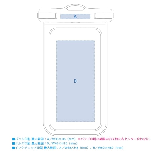 モバイルウォータープルーフポーチ 6.7インチ:ホワイトの商品画像3枚目