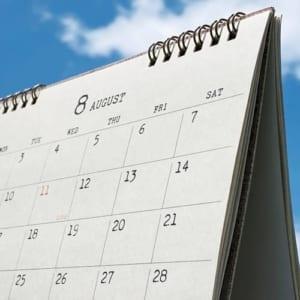 2022寅年、カレンダー/2022CALENDAR