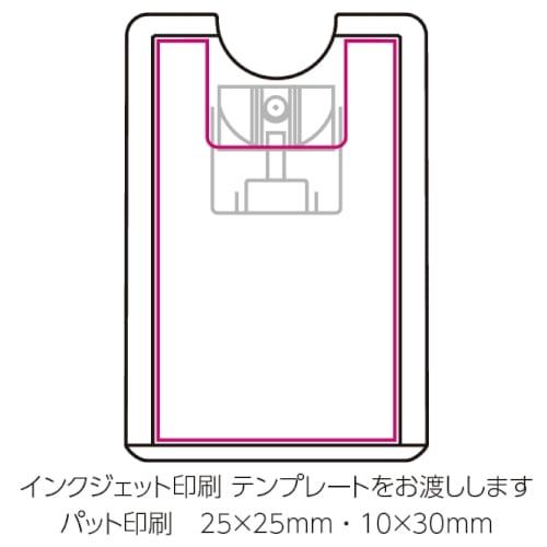カード型 除菌スプレー65|HB066【エチケット・感染症対策・衛生用品】の商品画像3枚目