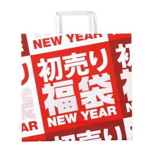 初売り福袋 手提げ中【福袋、2022年 寅年 正月 干支 招福 開運 迎春】