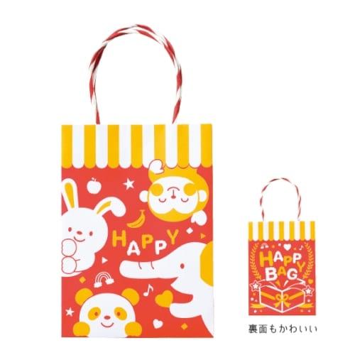 ぷち袋(アニマル)【福袋、2022年 寅年 正月 干支 招福 開運 迎春】