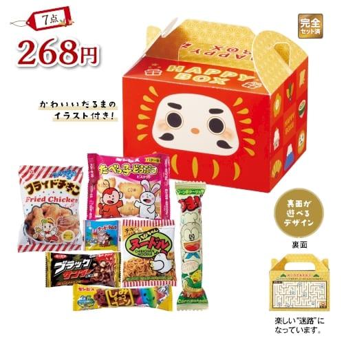 たのしく遊べるお菓子BOX7点セット 2022【福袋、2022年 寅年 正月 干支 招福 開運 迎春】