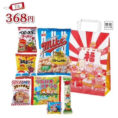 お菓子福袋7点セット 2022【福袋、2022年 寅年 正月 干支 招福 開運 迎春】