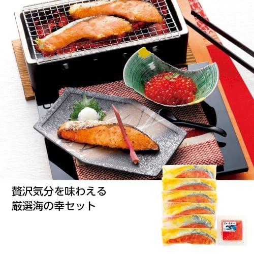 銀鮭西京漬けといくら醤油漬け