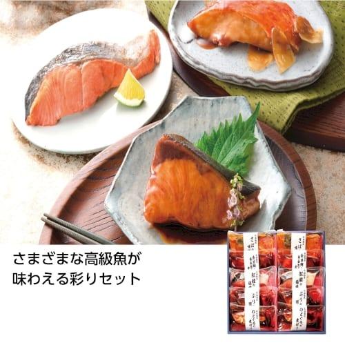 「山陰大松」 氷温熟成煮魚・焼き魚セット10切