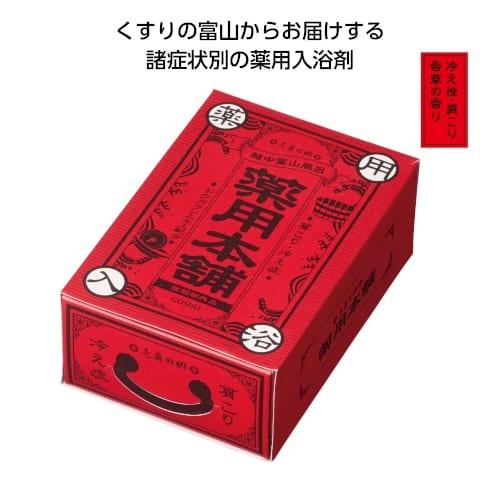 売薬の郷 赤3包箱